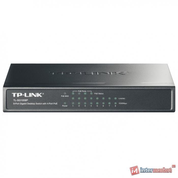 Коммутатор TP-LINK TL-SG1008P